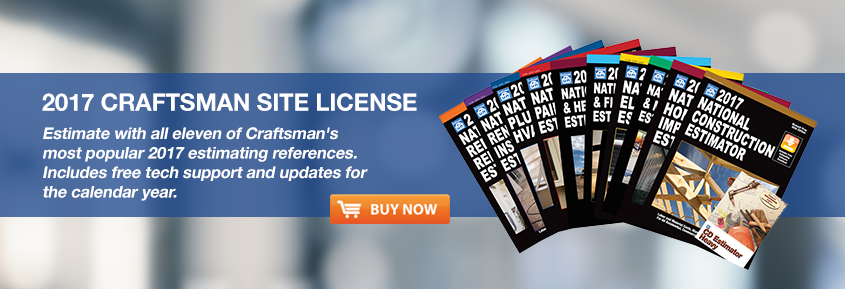 2017 Site License