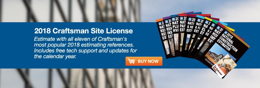 2018 Site License